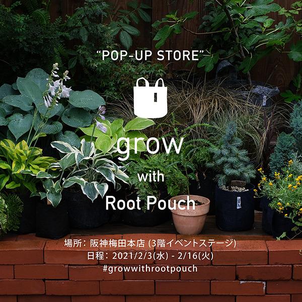 GrowwithRootPouch_003_600.jpg