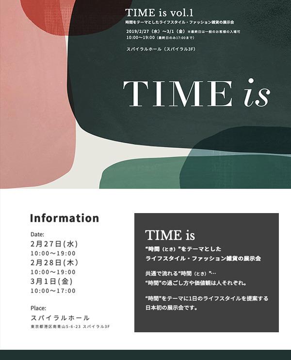 TIME-is2019.jpg