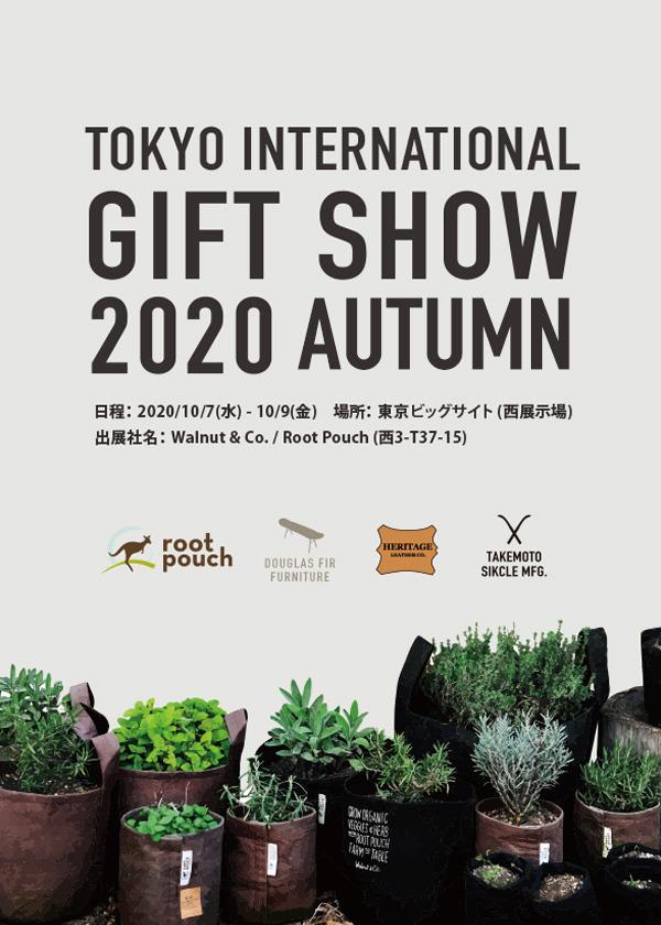 TOKYO-GIFT-SHOW-202010FW_01.jpg
