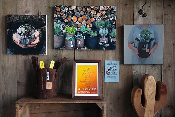 garden_merit_prize_001.jpg