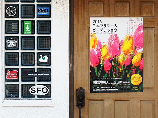 gardenshow2016.jpg
