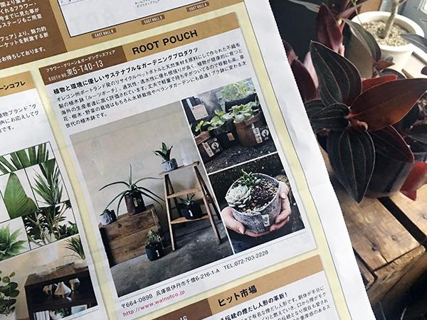 giftshow_news_02.jpg