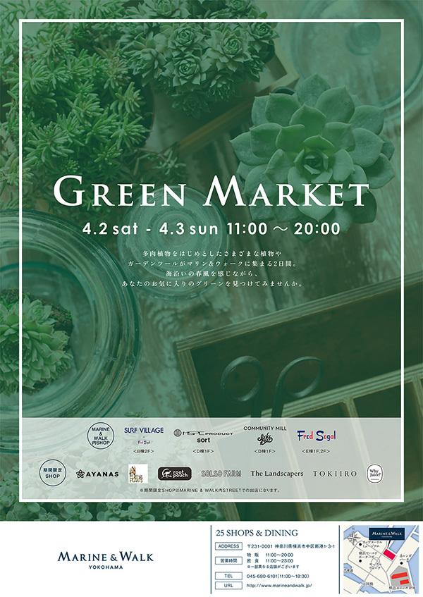 green_market_600.jpg