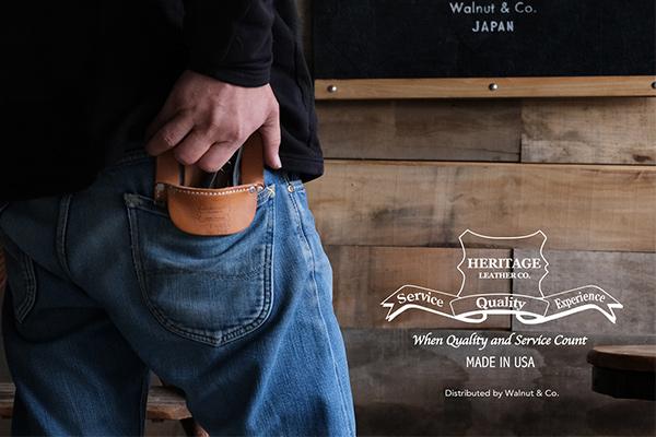 heritage_leather._704jpg