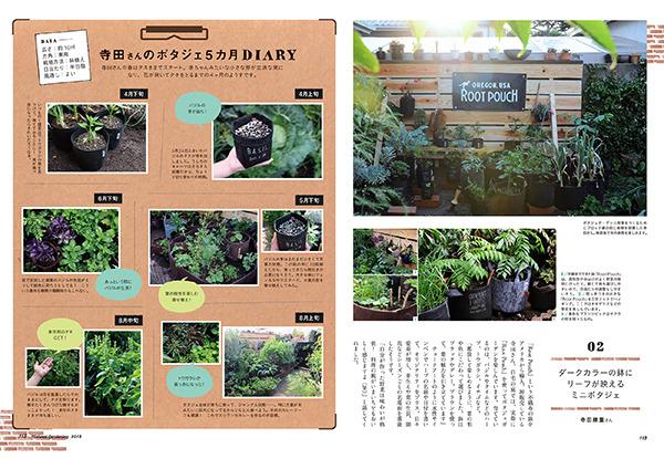 natural-gardening_600.jpg