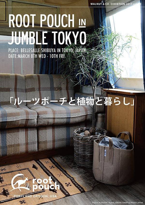poster(JumbleTokyo2017)_600.jpg