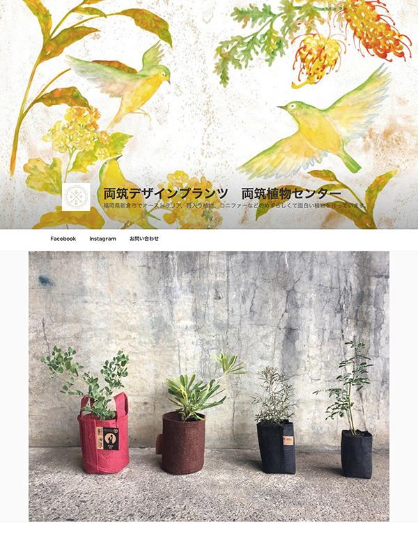 ryouchiku.jpg
