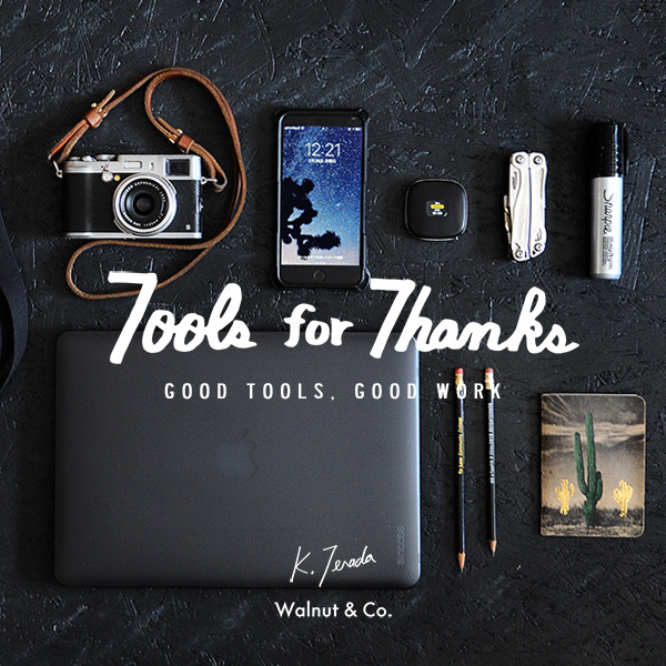 Tools for Thanks